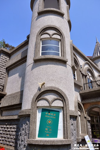 元首館城堡