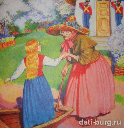 Цветник женщины, которая умела колдовать