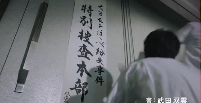 【くまモンほっぺ紛失事件】くまモンが落とした「赤いほっぺ」発見される