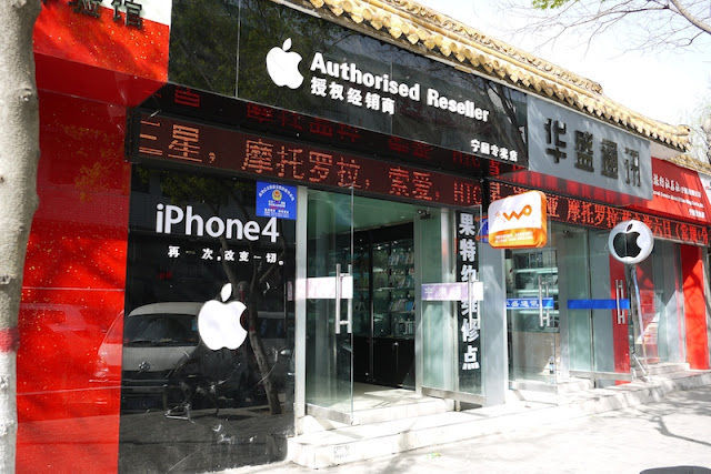 store appearing to claim it is an authorized apple reseller in Yinchuan, China