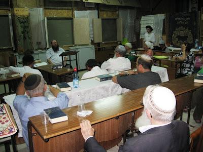 בית הכנסת של בית חגלה