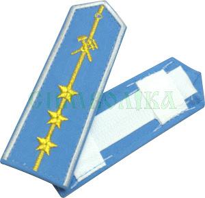 УЗ Погони Середній начальницький склад голубі (1пр. 3зірки)