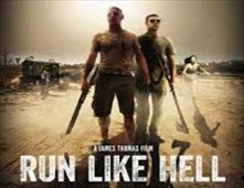فيلم Run Like Hell