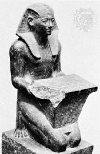 The Statue Of Amenhotep Ii Holding An Offering Table