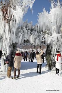2012_02_04 Inje Ice Festival