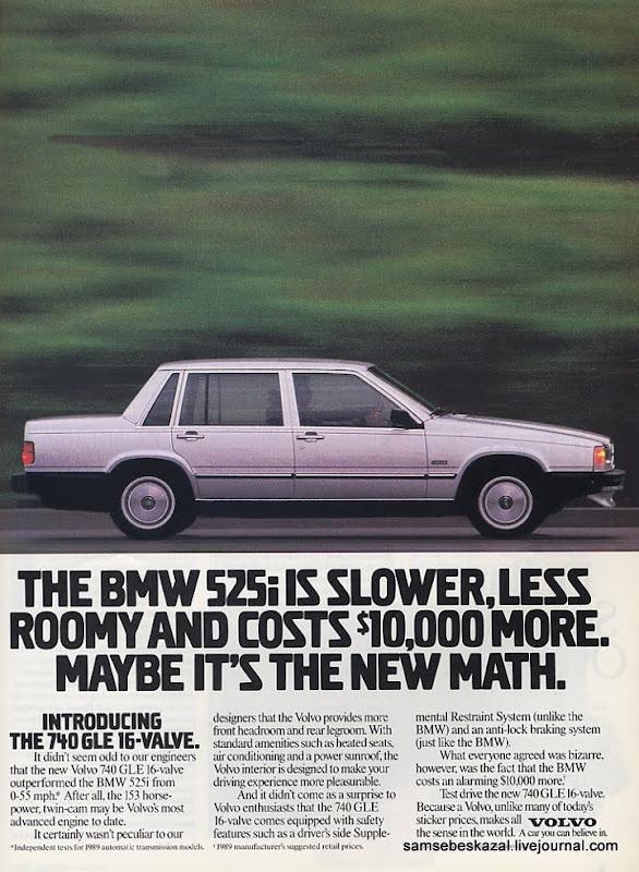 volvo-1989-16v.jpg