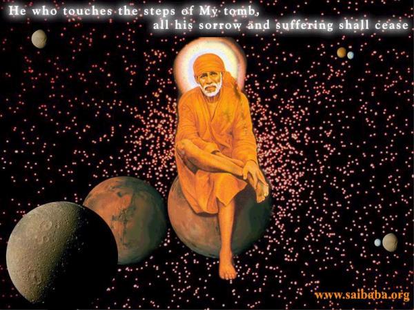 Gajanan Maharaj Mantra Ringtone