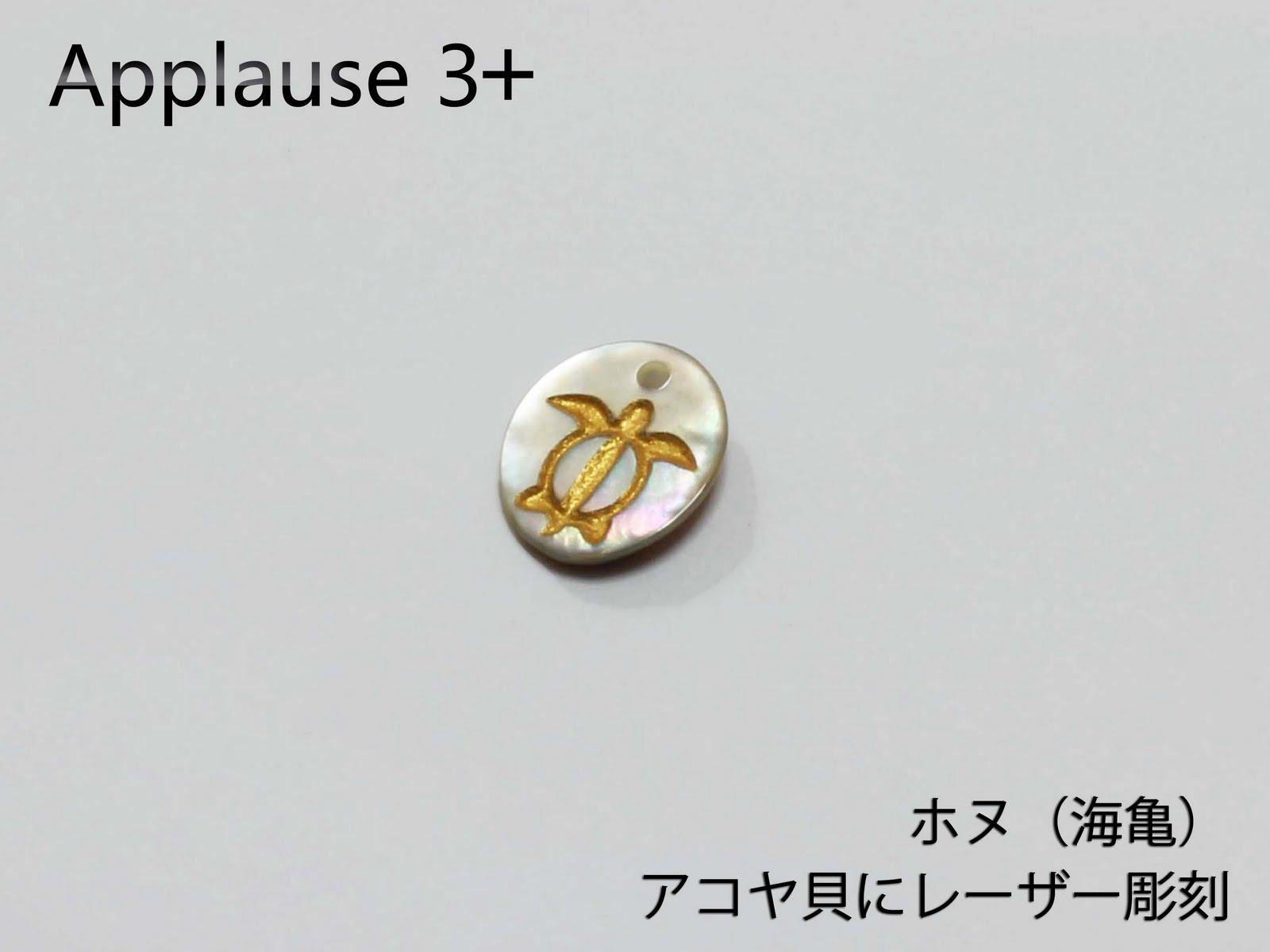 アコヤ貝 レーザー彫刻 百合紋章