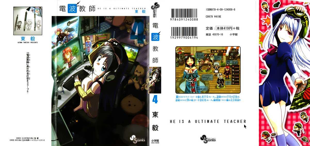Komik denpa kyoushi 035 36 Indonesia denpa kyoushi 035 Terbaru 2|Baca Manga Komik Indonesia|