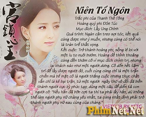 [2011] Cung toa tam ngoc/宫锁心玉 / Phung Thieu Phong, Duong Mich [Vietsub Ep 1, MV Phung duong tinh yeu PAGE 1]