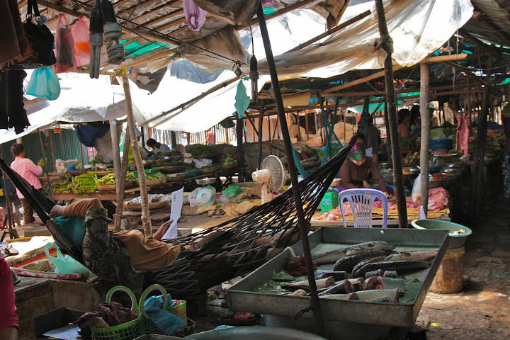hammock khmer