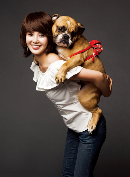 Nam Gyu-ri and a dog