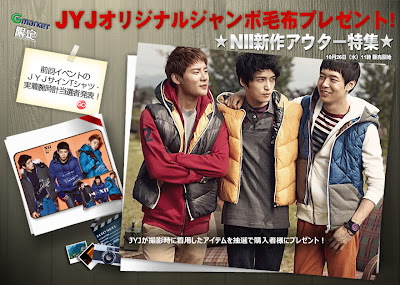 JYJ Gmarket NII campaign  Q1ezd