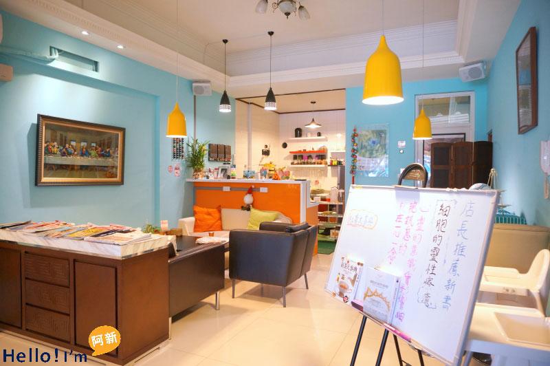 宜蘭羅東咖啡館,路加咖啡茶館-7