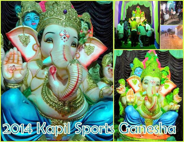 Kapil Sports Club