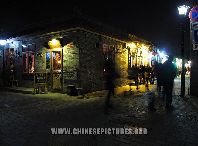 2013 Nanluoguxiang Night Photo 1