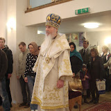Архиерейская служба. The Archbishop's Service.