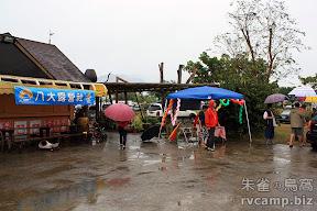 苗栗大湖老官道休閒農場 @八大露營社大會師 (2011+2010)