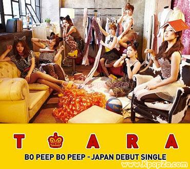 """T-ara ปล่อยซิงเกิ้ลอัลบั้ม """"Bo Peep Bo Peep"""" ภาษาญี่ปุ่นออกมาแล้ว"""
