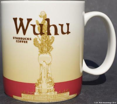 China - Wuhu / 芜湖 www.bucksmugs.nl