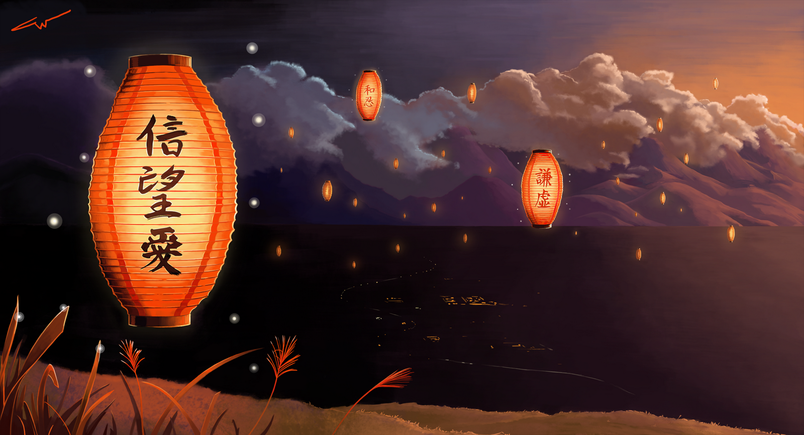 Japanese Paper Lantern Hd Wallpaper Best Desktop Wallpapers Image Source From This