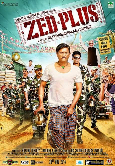 Poster Of Hindi Movie Zed Plus (2014) Free Download Full New Hindi Movie Watch Online At alldownloads4u.com