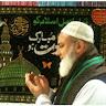 Avatar of Rahim ali