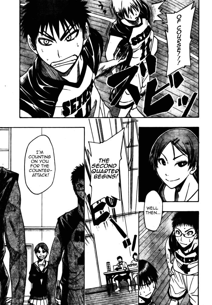 Kuruko Chapter 7 - Image 07_07