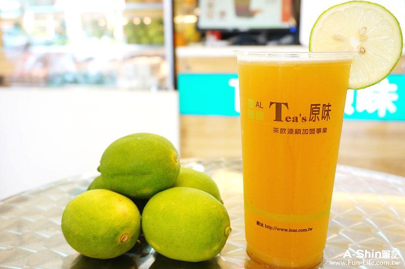 Tea's原味11