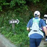 トレイルランニングin神奈川