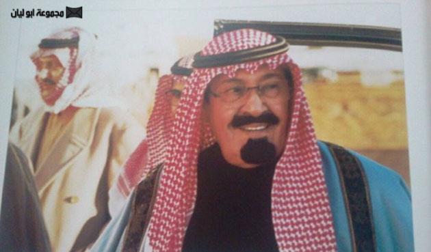 البوم الملك عبدالله الشخصي image001.jpg
