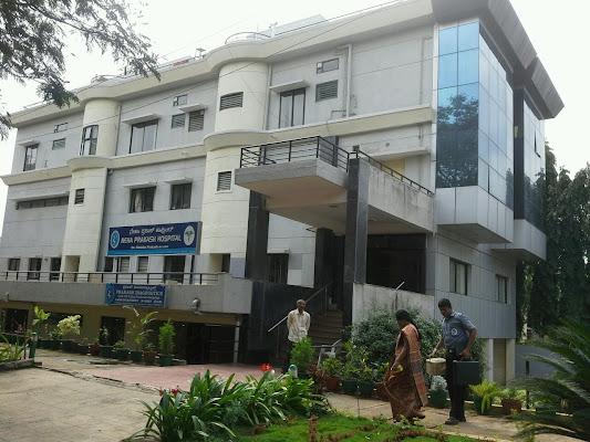 Neha Prakash Hospital