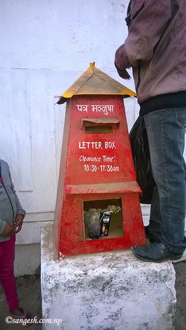 Letter box, Kathmandu Nepal