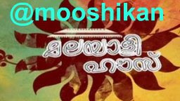 Malayali House :  18 June  2013