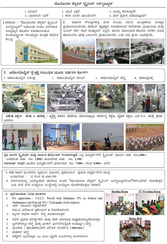 technical writing training bangalore