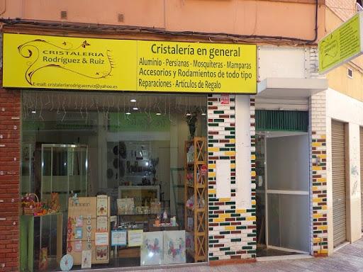 CRISTALERIA RODRIGUEZ RUIZ, cristaleria economica en cordoba, ruedas de cierres y mamparas en cordoba,articulos de regalo baratos en cordoba