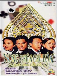 Nhất Đen Nhì Đỏ 7 - Who Is The Winner 7 - 2002