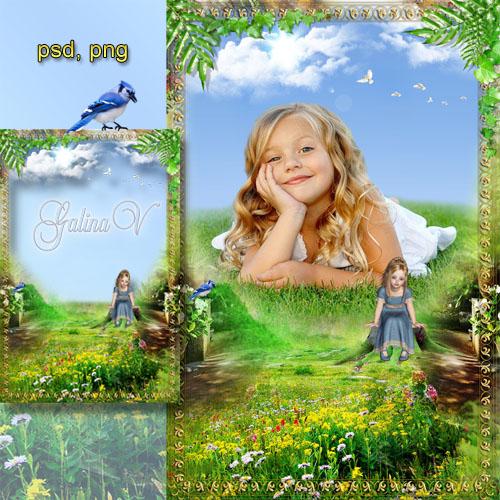 Детская рамка - Гармония природы