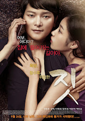 짓 Act 2013 Korean movie 18+ Full movie