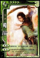 Zhou Yu 2