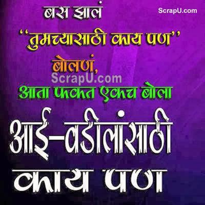 Aai baba ek taraf aur sari dunia ek taraf - Family pictures