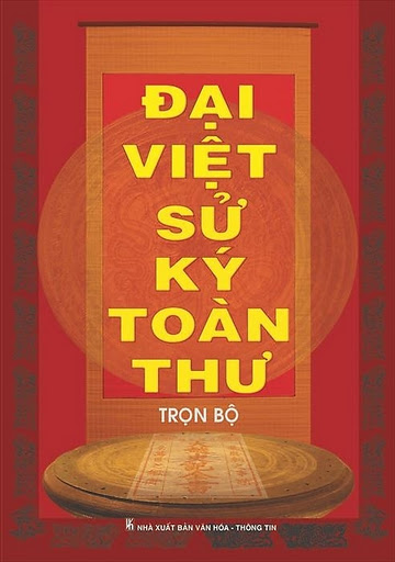Giới thiệu bộ Đại Việt Sử Ký Toàn Thư