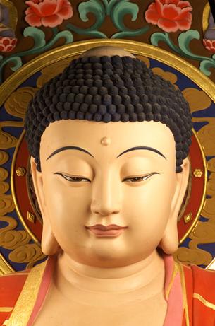 Beauty In Taoism Image