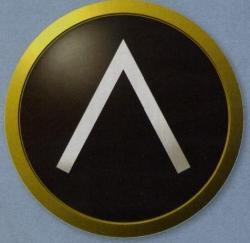 I:\K PALAIOLOGOS\ISTORIKA\ΟΠΛΙΣΜΟΣ\shield4aho1.jpg