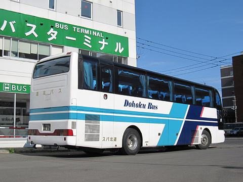道北バス「サンライズ旭川釧路号」・671 リア