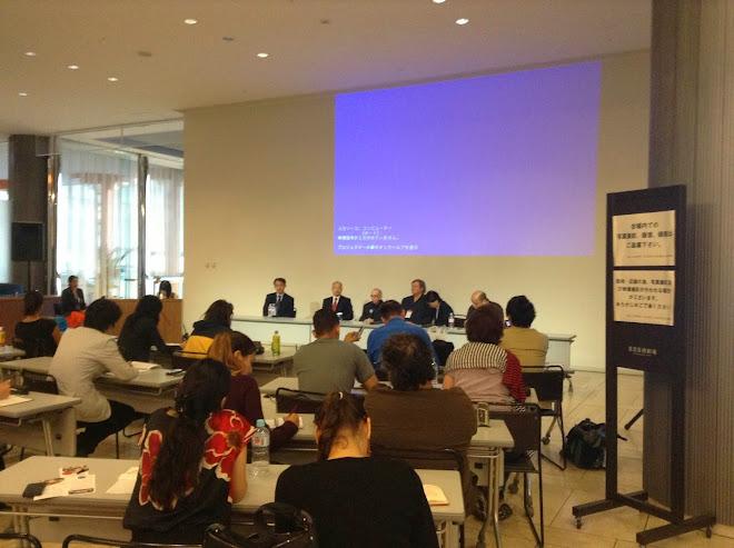 El maestro Abreu y representantes de FundaMusical Bolívar y de El Sistema Japón, conversaron con la prensa venezolana y local en las instalaciones del Metropolitan Arts Space de Tokio?
