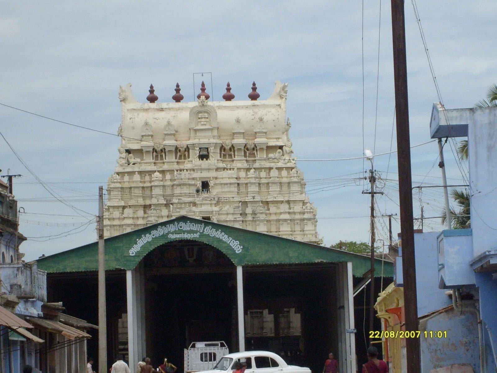 Sri Aadhinatha Swamy Temple (Azhwar Tirunagari) Tirunelveli - Divya Desam 67