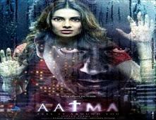 فيلم Aatma