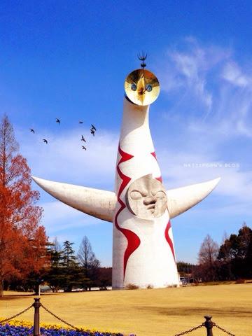 ทริปเยี่ยมญาติ Japan 2014 เจอเพื่อนที่ Expo 39 s park ในวันที่ดอกบ๊วยบาน