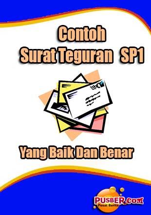 Contoh Surat Teguran atau Surat Peringatan - pusber.com